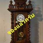 นาฬิกา2ลานเยอรมันjunghansรหัสl3758wc3