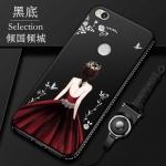 (025-721)เคสมือถือ Case Huawei Honor 8 Lite เคสนิ่มซิลิโคนลายการ์ตูนผู้หญิง ขอบเพชรพร้อมสายคล้องคอถอดแยกได้