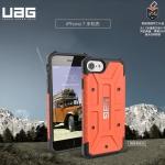 (517-015)เคสมือถือไอโฟน Case iPhone7 Plus/iPhone8 Plus เคสกันกระแทกสไตล์ UAG สวยๆยอดฮิต