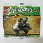 Lego Ninjago ชุด 30087