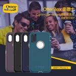 (517-023)เคสมือถือไอโฟน Case iPhone X เคสกันกระแทกหน้าหลังสุดฮิตขายดี Otter