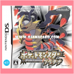 Pokémon Platinum Version for Nintendo DS (JP)