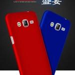 (435-007)เคสมือถือซัมซุง Case Samsung A8 เคสพลาสติกเคลือบเนื้อดีแบ็คแกมมอน