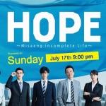 Hope ~ Misaeng : Incomplete Life / สู้สุดใจนายหนุ่มออฟฟิศ (พากย์ไทย 2 แผ่นจบ)
