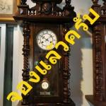 นาฬิกา2ลานjunghansรหัส5758wc1