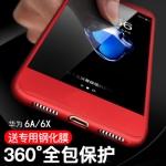 (491-038)เคสมือถือ Case Huawei Honor 6A เคสพลาสติกสไตล์กันกระแทก 360 องศาพร้อมหน้าจอกระจกนิรภัย