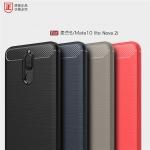 (436-321)เคสมือถือ Case Huawei Nova 2i/Mate10Lite เคสนิ่มแฟชั่นเท่ห์ๆ