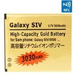 Battery 3030mAh with NFC Samsung GALAXY S4 IV (i9500)
