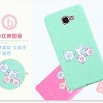 (013-026)เคสมือถือซัมซุง Case Samsung A9 Pro เคสนิ่มลายโบว์น่ารักๆ