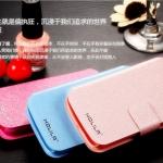 (015-003)เคสมือถือซัมซุง case samsung A7 เคสพลาสติกสไตล์ฝาพับเทกเจอร์ไหมสวยๆ