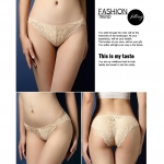 Sexy Nude Lace Panty กางเกงในลูกไม้สีนู้ด สุดเซ็กซี่
