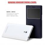 (402-012)เคสมือถือ OPPO X9007 Find 7 เคส Flip Cover ฝาพับเปิดข้างสไตล์คลาสสิค