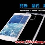 (370-049)เคสมือถือซัมซุงโน๊ต Case Note Edge เคสนิ่มใสบางเบา