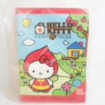 ตุ๊กตา Kitty McDonald 2013:Fairy Tales:Little Red Riding Hood