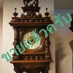 นาฬิกาผีเสื้อjunghans รหัส171157wc4