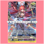 G-BT05/021TH : ดาร์คไซด์•ซอร์ดมาสเตอร์ (Darkside Sword Master) - RR แบบโฮโลแกรมฟอยล์ ฟูลอาร์ท ไร้กรอบ (Full Art)