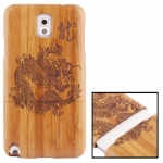 Woodcarving Chinese Dragon Pattern Detachable Bamboo Material Case เคส Samsung Galaxy Note 3 (III) / N9000 ซัมซุง กาแล็คซี่ โน๊ต 3