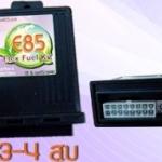 ACC E85V1.5 3-4สูบ