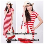 Maxi Stripe Red-สีแดง