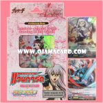 Trial Deck 4 : Maiden Princess of the Cherry Blossoms (VGT-TD04) + BT01/019TH : แบทเทิล ซิสเตอร์, ช็อคโกแลต (Battle Sister, Chocolat) + PR/0016TH : ดราก้อนอาร์เมิร์ด ไนท์ (Dragon Armored Knight)