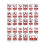 ป้ายเครื่องหมายห้าม (Prohibition Signs) Made to order