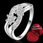 ฟรีกล่องแหวน R885 แแหวนเพชรCZ ตัวเรือนเคลือบเงิน 925 หัวแหวนรูปดอกไม้คู่ ขนาดแหวนเบอร์ 8