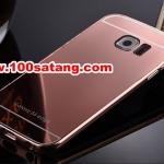 (พร้อมส่ง)เคสมือถือซัมซุง Case Samsung S6 edge เคสกรอบโลหะพื้นหลังอะคริลิคเคลือบเงาทองคำ 24K