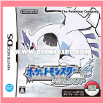 Pokémon SoulSilver Version for Nintendo DS (JP) 95%