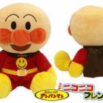 ตุ๊กตาอังปังแมน อัดเสียงได้ (Anpanman)