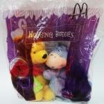 ตุ๊กตา Pooh & Eeyore ชุด Hugging Buddies