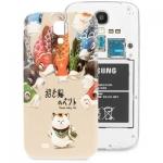ฝาหลัง Lucky Cat Samsung GALAXY S4 IV (i9500) redictshop
