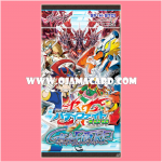 H Booster Set 1 : Giga Future (BF-H-BT01) - Booster Pack