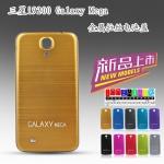 (353-005)เคสมือถือซัมซุง Samsung Galaxy Mega 6.3 ฝาหลังโลหะลายขนแปรง