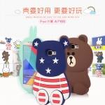 (013-022)เคสมือถือซัมซุง Case Samsung A7 (2016) เคสนิ่มตัวการ์ตูนกระต่ายและหมี 3D