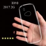 (พร้อมส่ง)เคสมือถือ Nokia 3310 (2017) 2G เคสนิ่มใส
