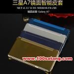 (390-004)เคสมือถือซัมซุง case samsung A7 เคสพลาสติกใส Clear View Cover สวยหรูไฮโซ