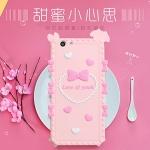 (412-071)เคสมือถือ Case OPPO A59/F1s เคสนิ่ม 3D น่ารักๆ ลายหัวใจ My Melody