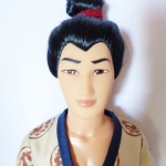 ตุ๊กตา Captain Li Shang - Disney