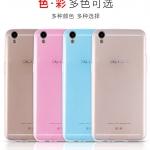 (546-010)เคสมือถือ Case OPPO R9 Plus เคสนิ่มใส/เคสนิ่มไล่เฉดสี