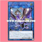 FLOD-JP048 : Troymare Gryphon (Ultimate Rare)