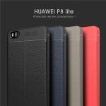 (025-804)เคสมือถือ Case Huawei P8 Lite เคสนิ่มซิลิโคนลายหนังสไตส์เรียบหรู