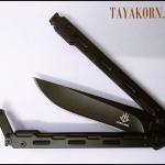 มีดควง มุรามะ Murama Balisong Knife TKBS-MS777