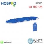 Hospro YDC-1A4 - เปลตัก