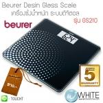 Beurer Desin Glass Scale เครื่องชั่งน้ำหนัก ระบบดิจิตอล รุ่น GS210 รับประกัน 5 ปี (GS210) by WhiteMKT