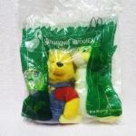 ตุ๊กตา Pooh & Rabbit ชุด Hugging Buddies