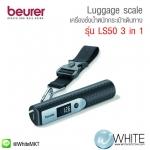 Beurer Luggage scale เครื่องชั่งน้ำหนักกระเป๋าเดินทาง รุ่น LS50 3 in 1 Travelmeister รับประกัน 5 ปี