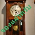 นาฬิกา3ลานเยอรมันรหัส30558wc