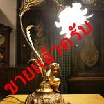 โคมไฟตั้งโต๊ะทองเหลืองหลุยส์ รหัส171057tl3