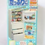 ตู้เย็นสีมุก Re-Ment Refrigerator