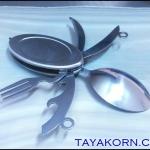 ช้อนแคมป์ปิงค์ เต่าสมุทร Ocean Turtle Camping Spoon